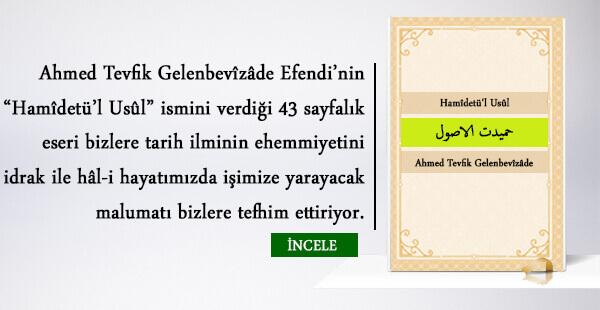 Hamîdetü'l Usûl – Ahmed Tevfik Gelenbevizade