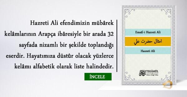 Emsâl-i Hazreti Ali – Hazreti Ali
